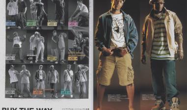 Hiphop fashion Japan
