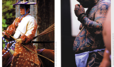 Tattoo and Yabusame festival