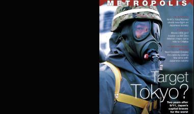 Anti-terorist alert in Tokyo