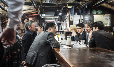 Dranked salarymen in pub built under trails of Yamanote train line, which is unofficially called FCCJ II.